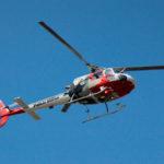 Борьба с посевами конопли: как вертолеты полиции отслеживают высадки конопли